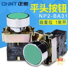 NP2-BA31