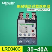 施耐德热继电器 热过载继电器  LR-D340C  LRD340C  30-40A
