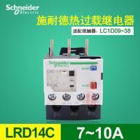 施耐德热继电器LRD14C 7-10A热继电器过载保护1开1闭Schneider