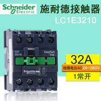 施耐德接触器LC1E3210M5N F5N Q5N AC220V380V110V交流接触器3210