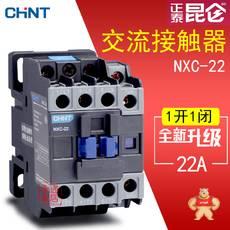 NXC-22