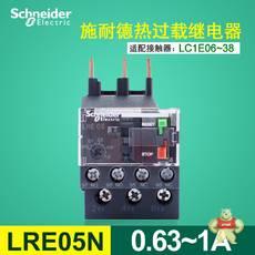 LRE05N