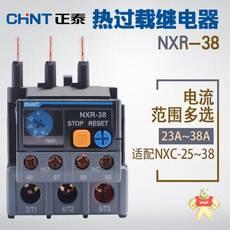 NXR-38 30-38A