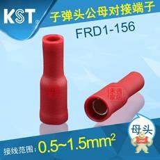 FRD1-156