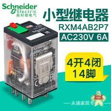 RXM4AB2P7
