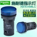 施耐德指示灯 22mm 新款蔳型 XB7EVM6LC AC220V 蓝色LED