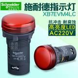 Schneider施耐德指示灯 LED 信号灯 22mm AC220V XB7EVM4LC 红色