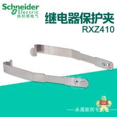RXZ410
