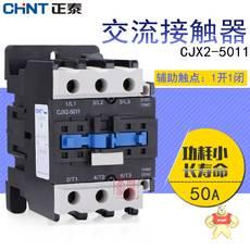 cjx2-5011