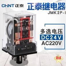 JMK2P-I AC220V