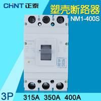 正泰断路器 3P空气开关 NM1-400S/3300 塑壳断路器315A 350A 400A
