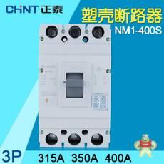 NM1-400S