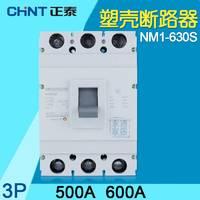 正泰塑壳断路器500A 630A NM1-630S/3300断路器塑壳空气开关3P