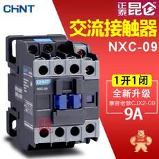 NXC-09