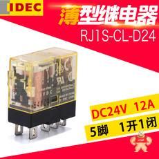 RJ1S-CL-D24