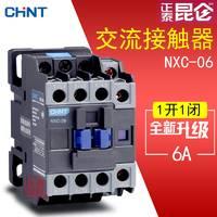 正泰交流接触器6A NXC-06 24V 110V 220V 380V电磁接触器1开1闭