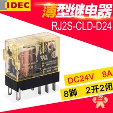 RJ2S-CLD-D24