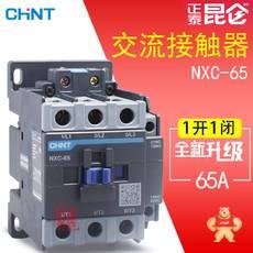 NXC-65