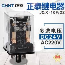 JQX-10F-2Z-D24