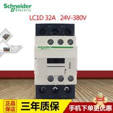 LC1-D32M7C