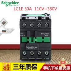 LC1E50M5N