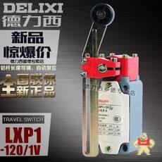 LXP1-120-1V