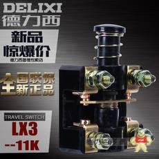 LX3-11K
