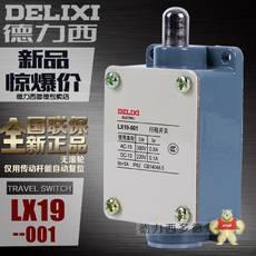 LX19-001