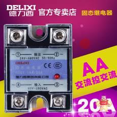 CDG1-AA20A