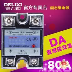 CDG1-DA80A