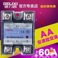 CDG1-AA-60A