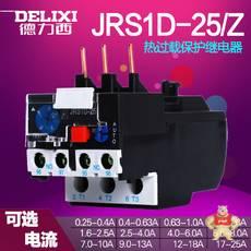 JRS1DS-25/Z