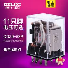 CDZ9-53P