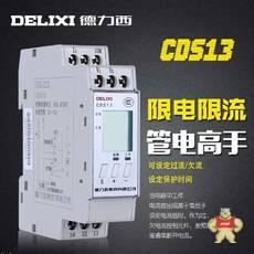 CDS13