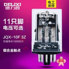 JQX-10F-3Z