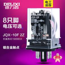 JQX-10F-2Z