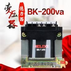 BK-200VA