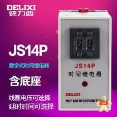 JS14P