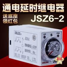 JSZ6-2