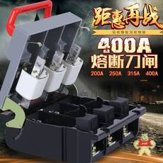 HR6-400/30