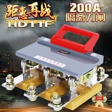 HD11F-200/380
