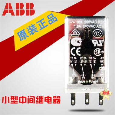 ABB小型继电器 CR-M024DC3L DC24V 11脚 中间继电器原装正品