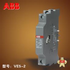 VE5-2
