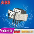 ABB热过载继电器TA25DU-2.4M低压交流热过载保护器热继电器正品