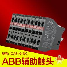 CA5-01