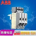 ABB TA系列 热过载继电器TA75DU-52M热继电器低压交流 正品