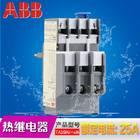 ABB TA系列 热过载继电器TA25DU-25A热继电器低压交流 正品