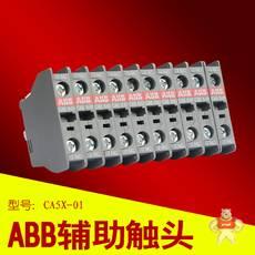 CA5X-01