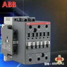 AX50-30-10