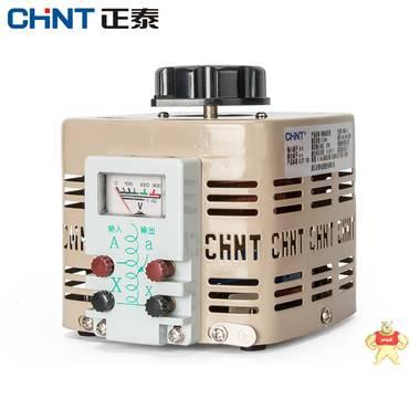 正泰调压器可调变压器500w 220v单相 0v-250v TDGC2-0.5KVA 正泰,全新,变压器